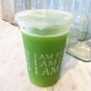 "Thumbnail image for ""I Am Healthy"" Green Juice"