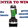 Thumbnail image for I'm Giving Away A VITAMIX!