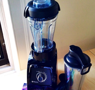 Vitamix S30 Contest Winner